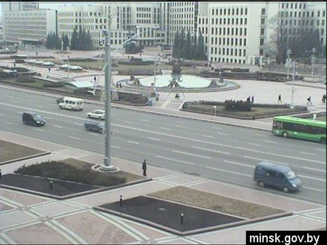 Minsk, Independence square, city center