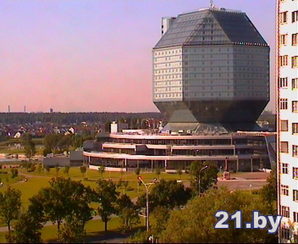 Minsk, Belorussian National Library